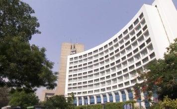 The park hotel New Delhi